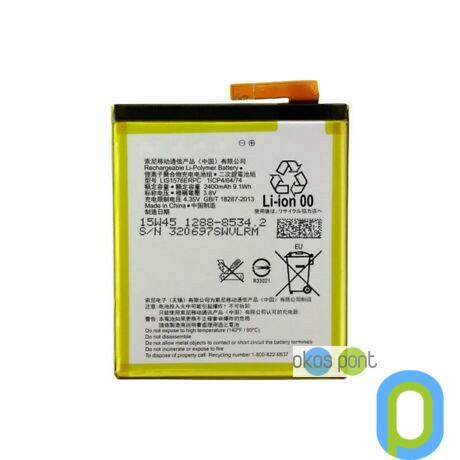 Akkumulátor, Sony Xperia M2 Aqua-g