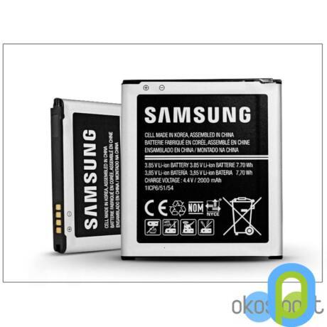 Akkumulátor,Samsung Core Prime