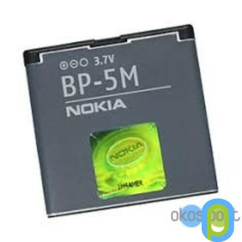 Nokia 6220cl akkumulátor